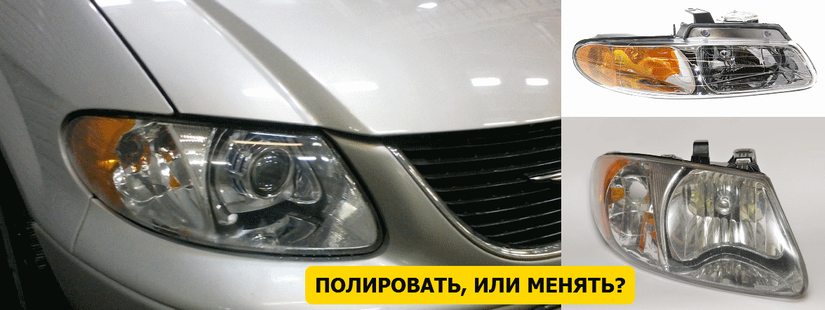 Фара Dodge Caravan part4usa.ru