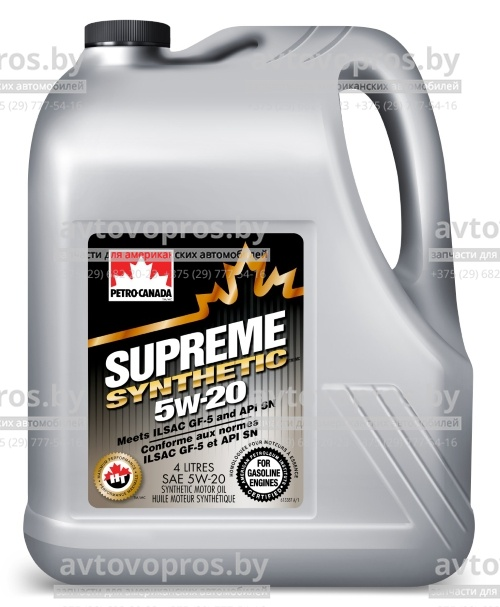 Petro-Canada - 5W20 SUPREME SYNTHETIC синтетическое моторное масло / 4л.