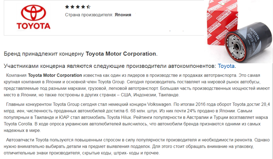 TOYOTA 2.png